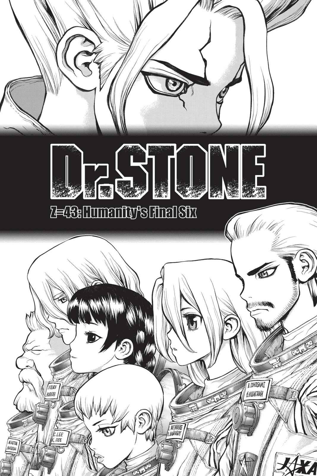 Dr. Stone Chapter 43 Page 1
