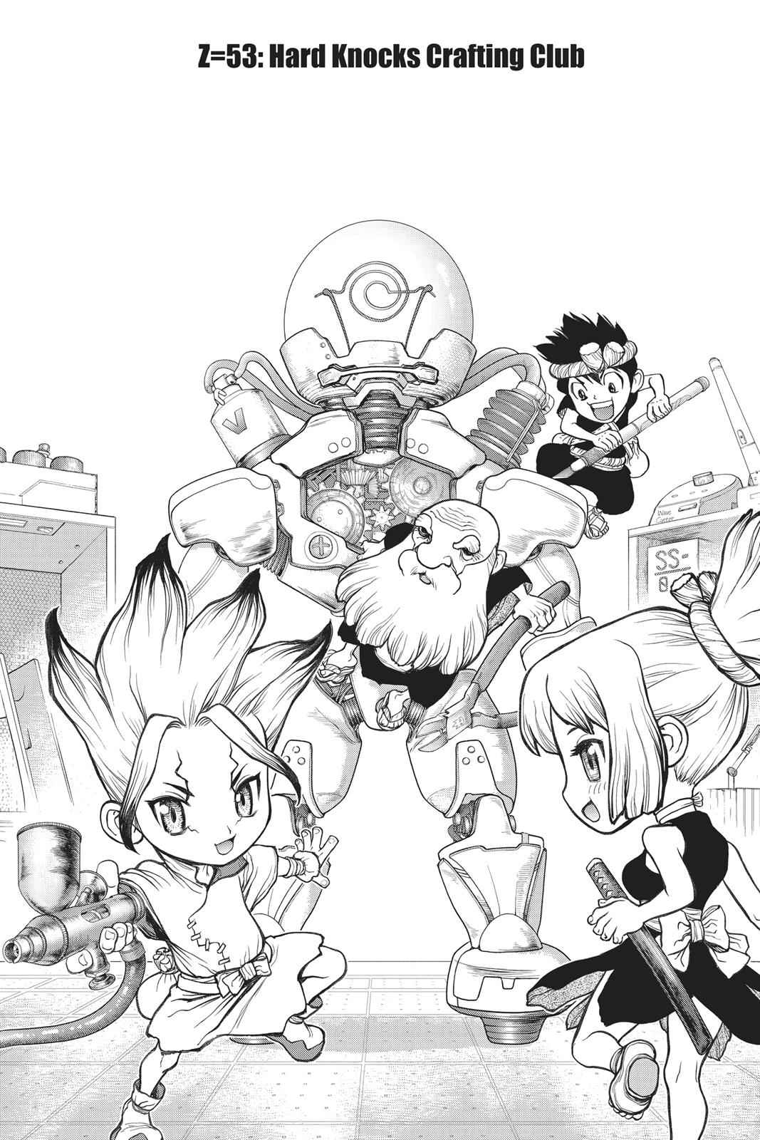Dr. Stone Chapter 53 Page 7