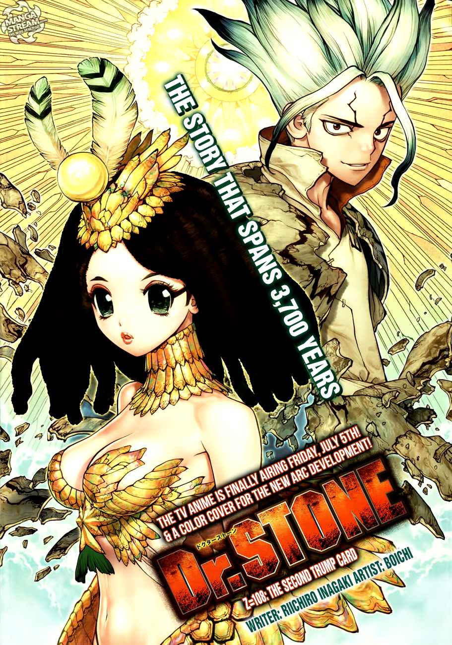 Dr. Stone Chapter 108 Page 1