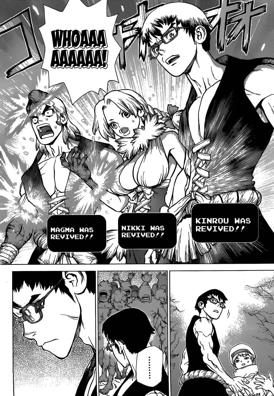 Dr. Stone Chapter 125 Page 7