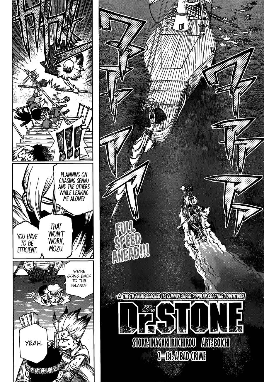Dr. Stone Chapter 131 Page 3