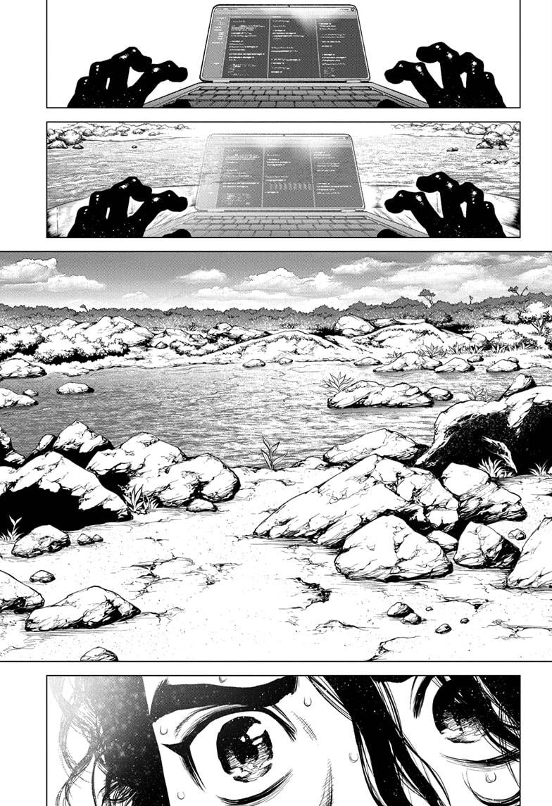 Dr. Stone Chapter 205 Page 7