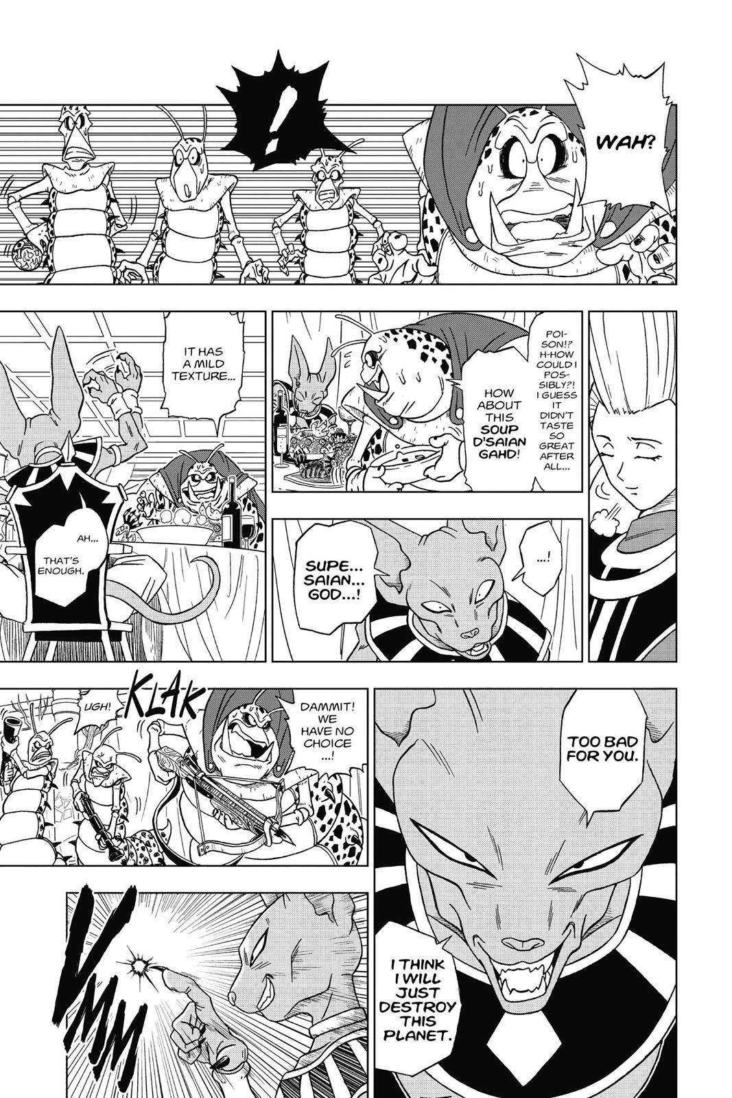 Dragon Ball Super Chapter 1 Page 17