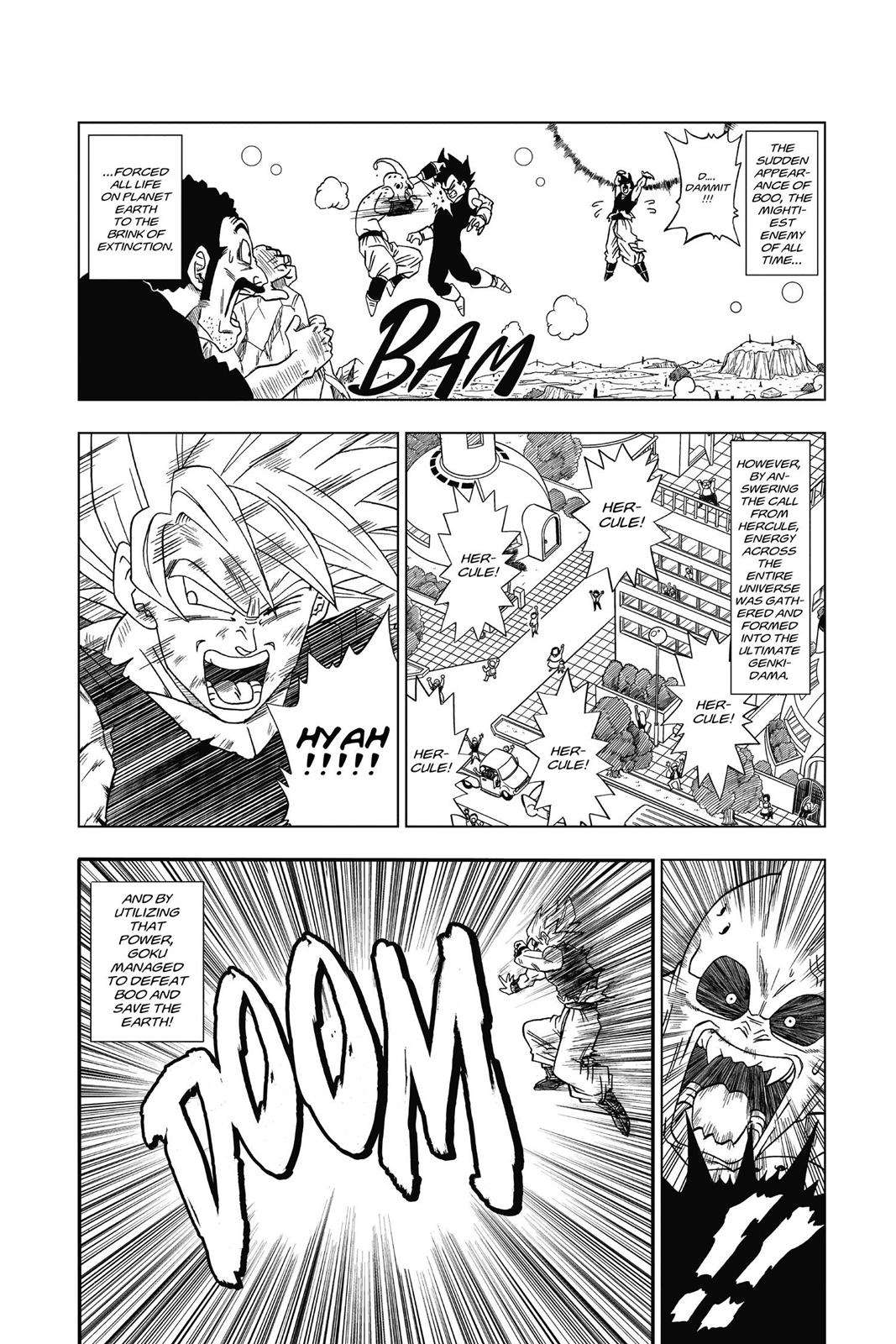 Dragon Ball Super Chapter 1 Page 7