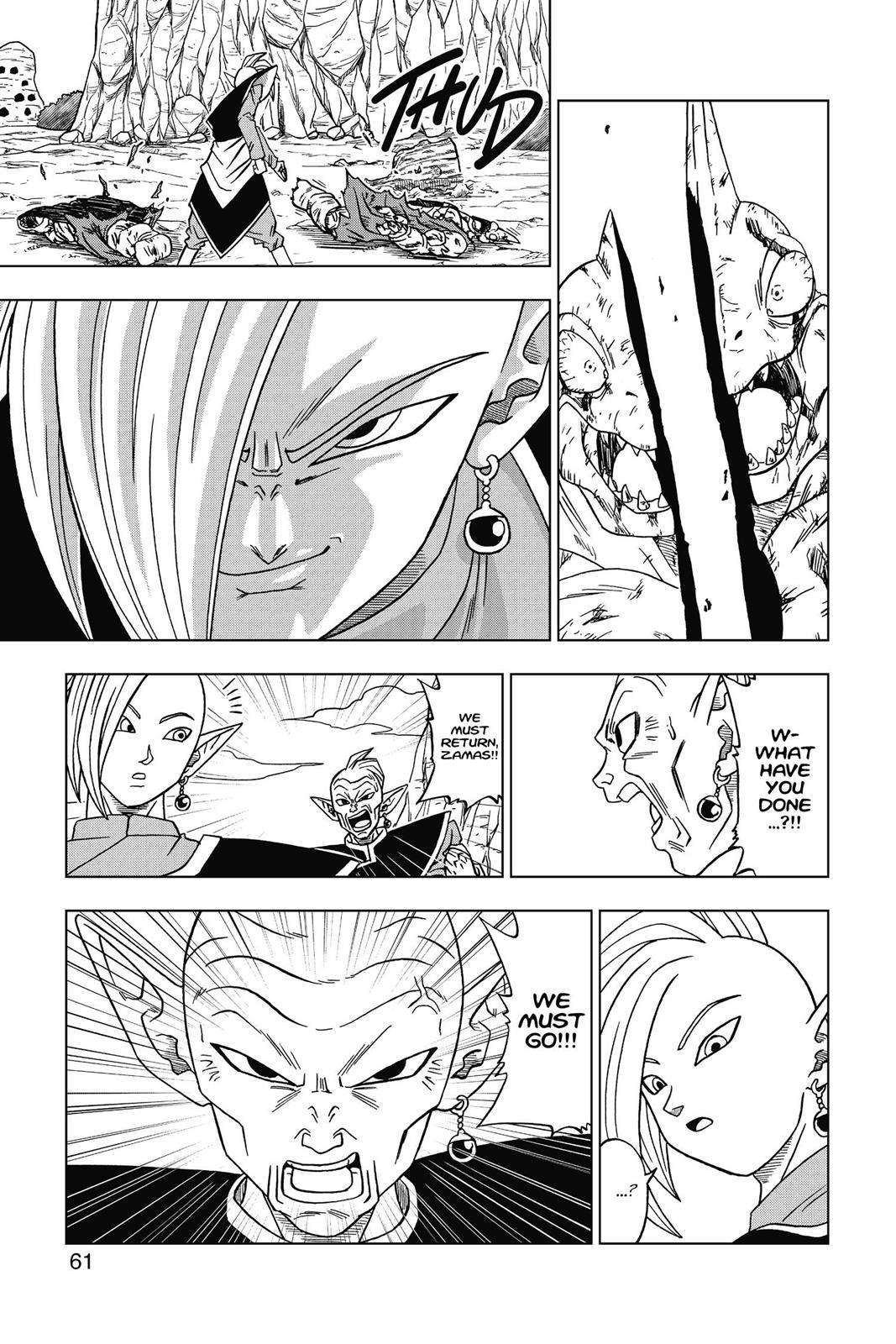 Dragon Ball Super Chapter 17 Page 15