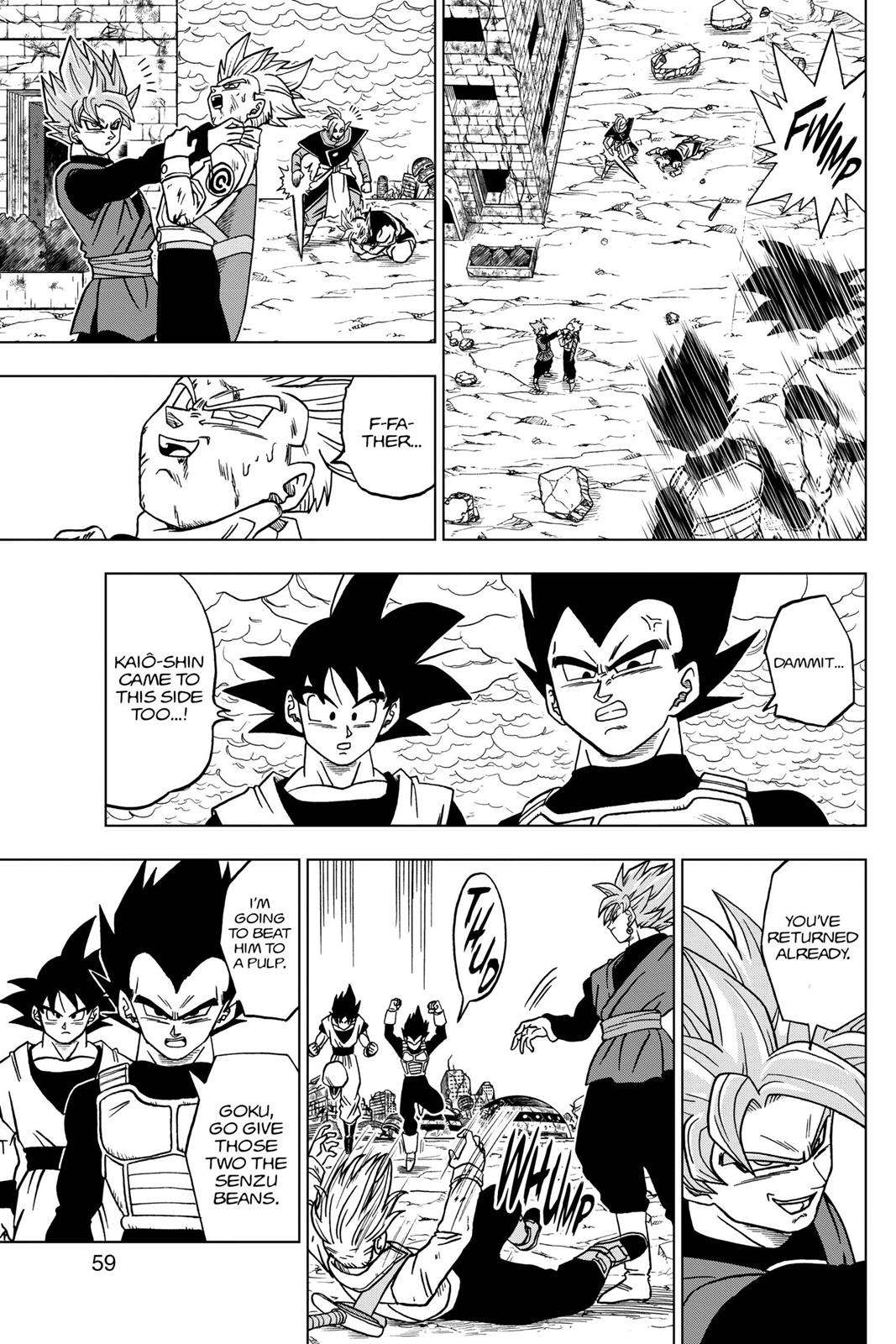 Dragon Ball Super Chapter 22 Page 7