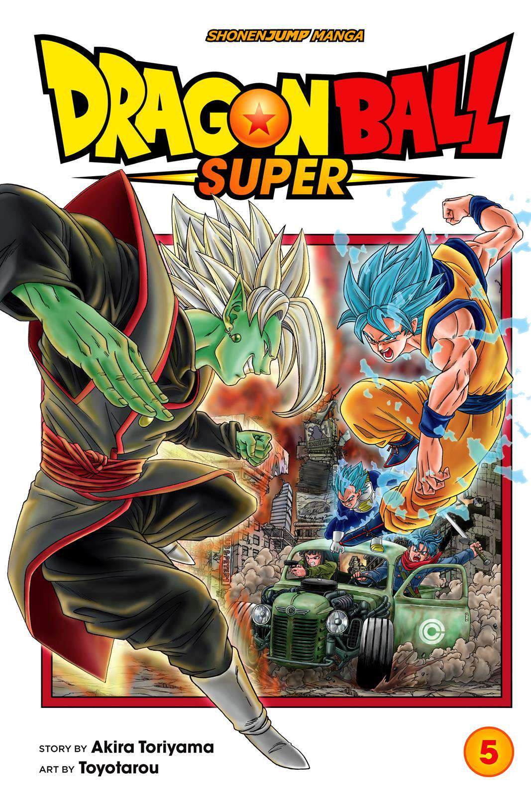 Dragon Ball Super Chapter 25 Page 1