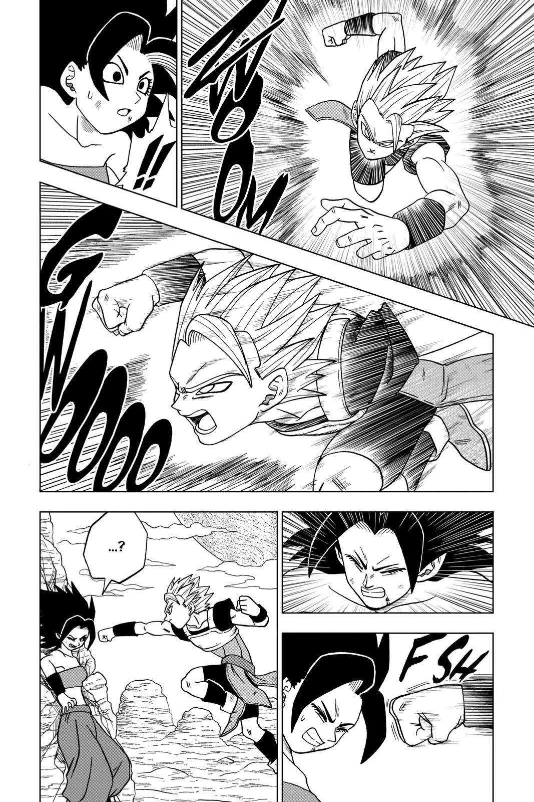 Dragon Ball Super Chapter 32 Page 14
