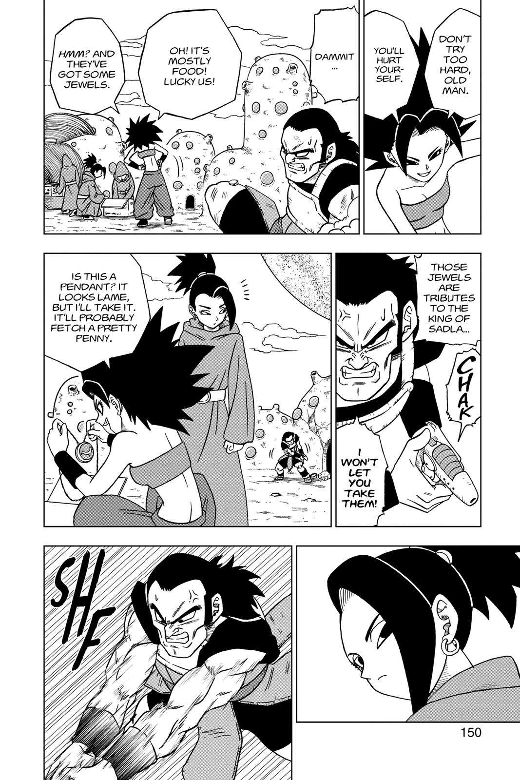 Dragon Ball Super Chapter 32 Page 6