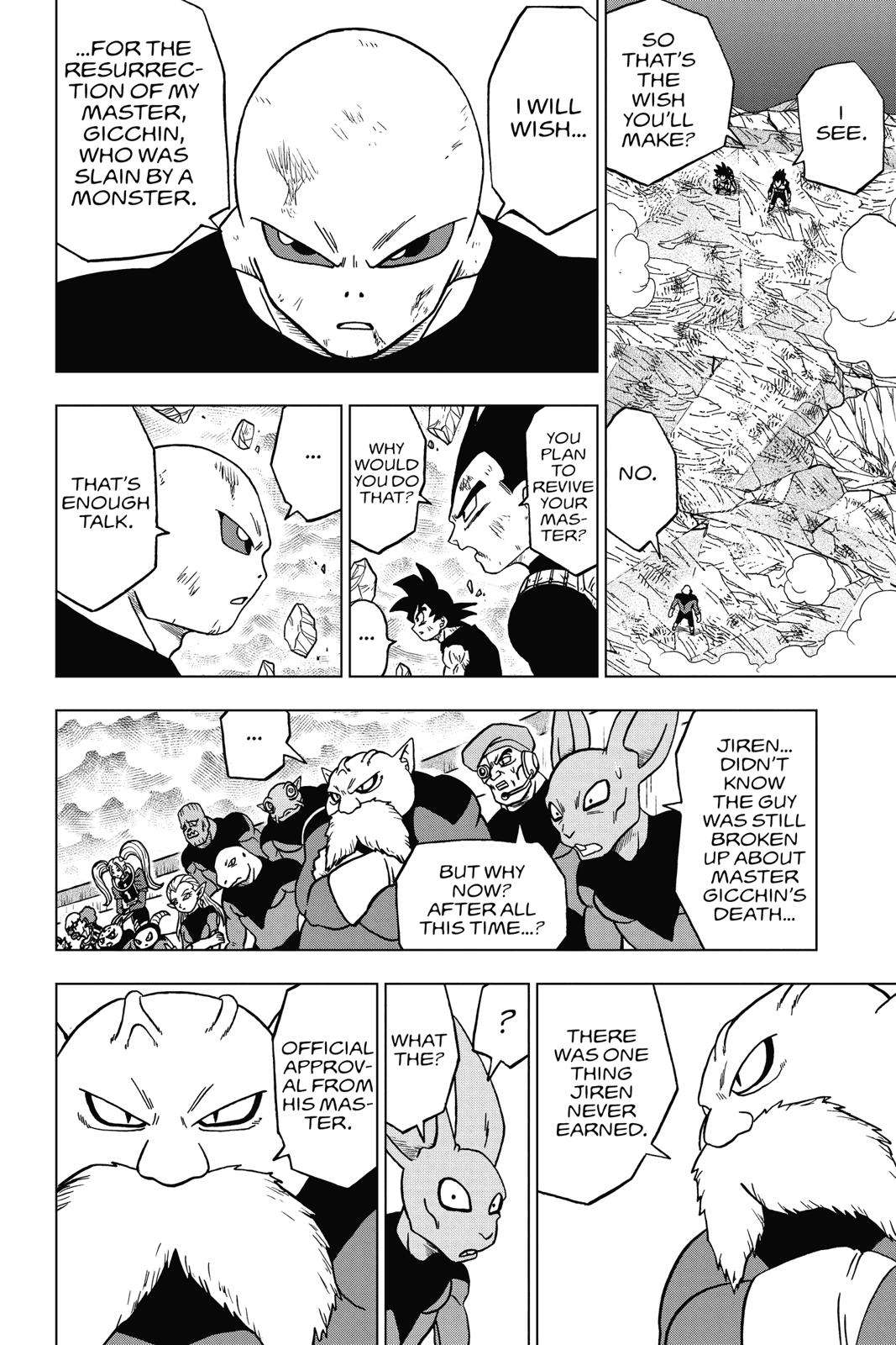 Dragon Ball Super Chapter 41 Page 44