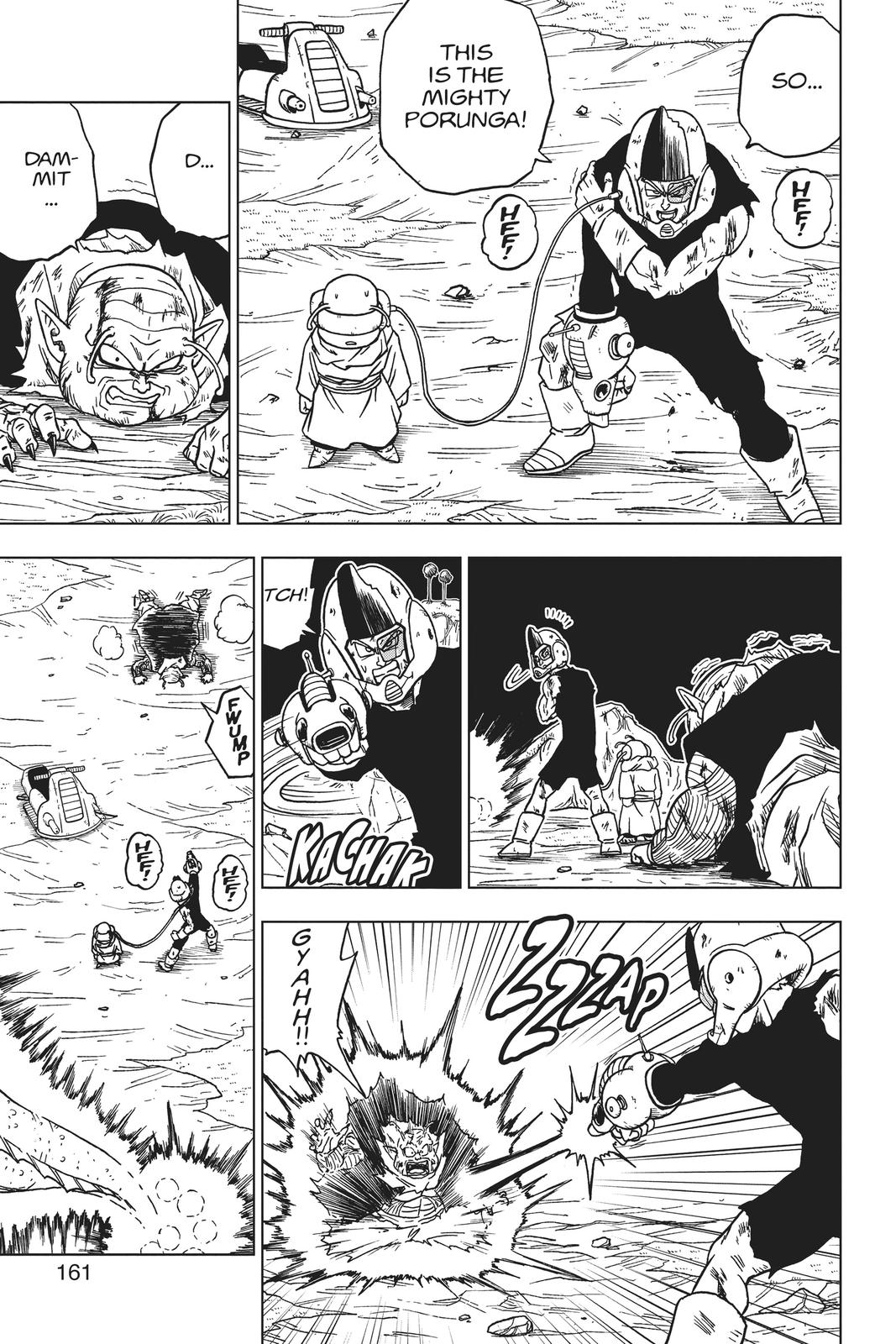 Dragon Ball Super Chapter 48 Page 17