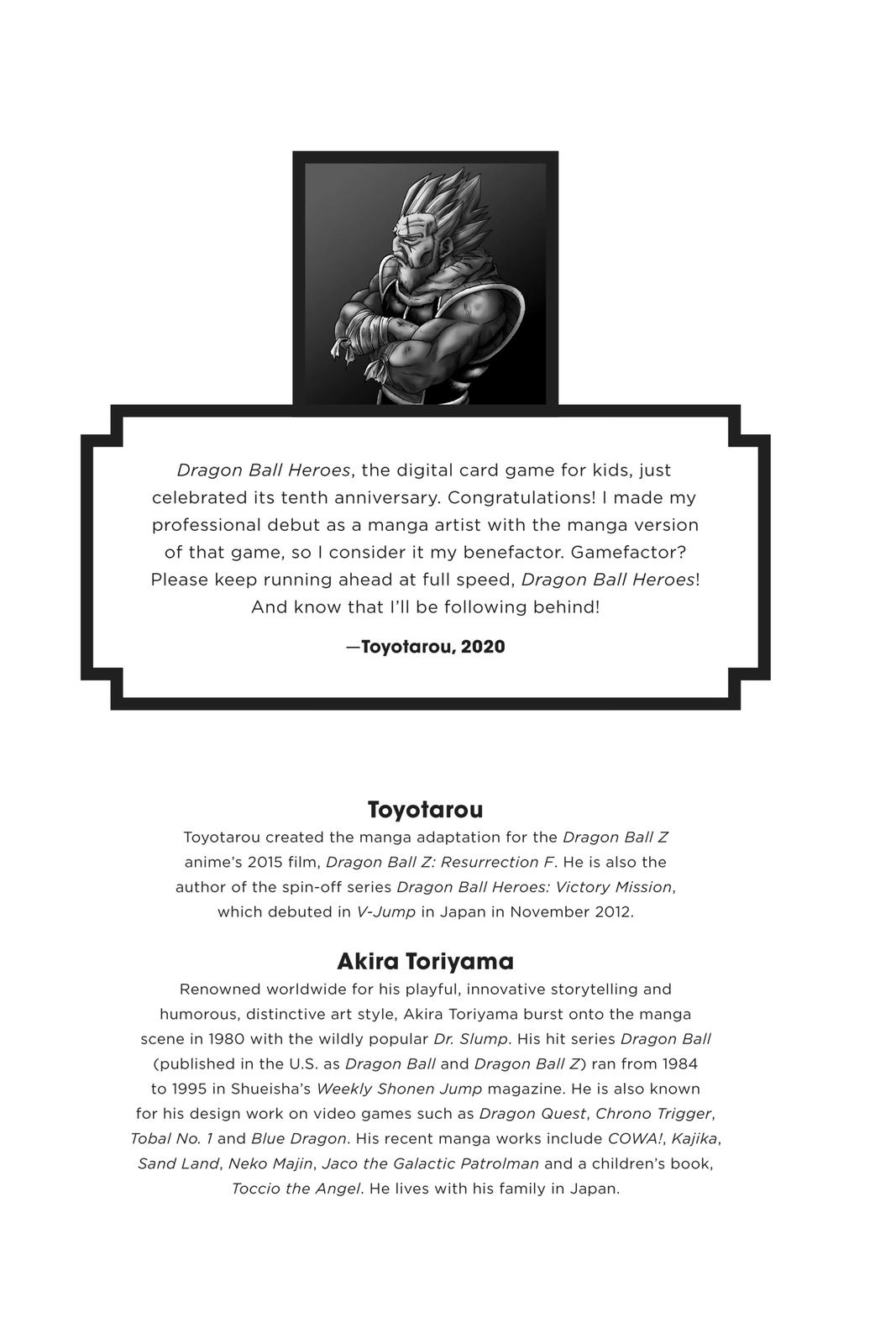 Dragon Ball Super Chapter 61 Page 2