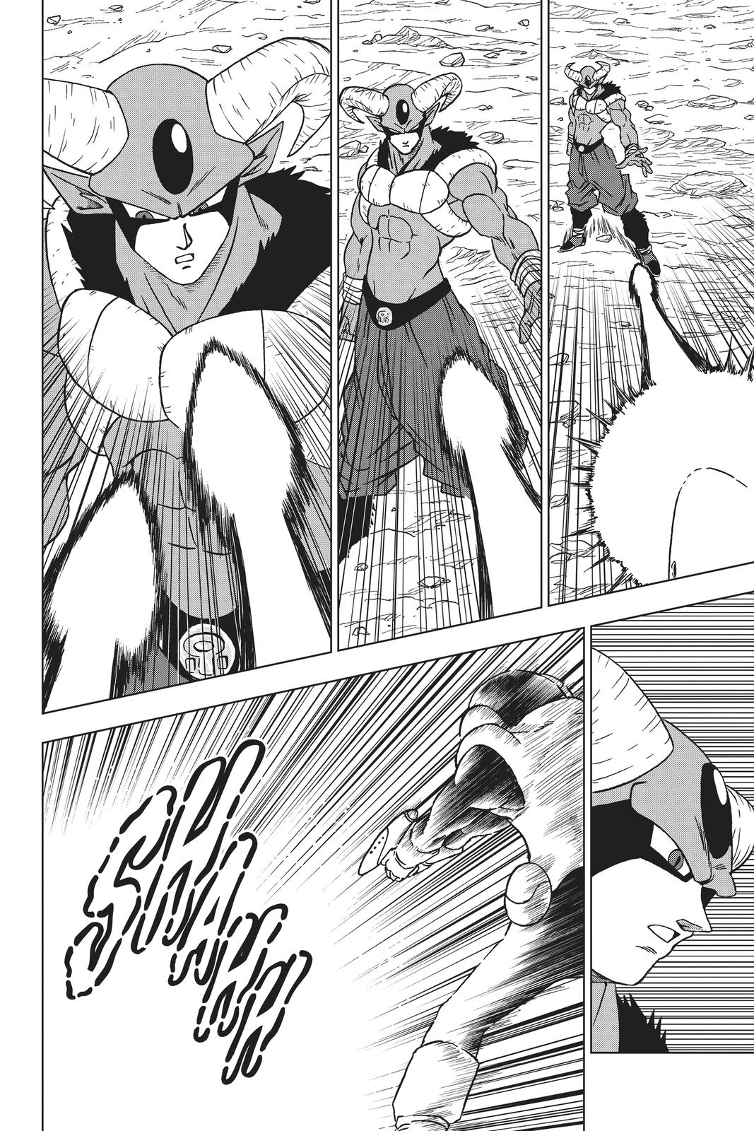Dragon Ball Super Chapter 62 Page 43