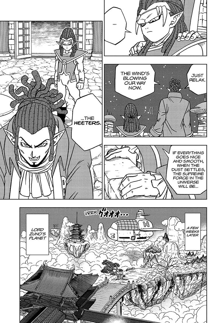 Dragon Ball Super Chapter 71 Page 13