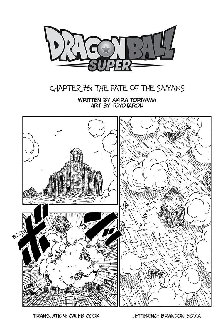 Dragon Ball Super Chapter 76 Page 1