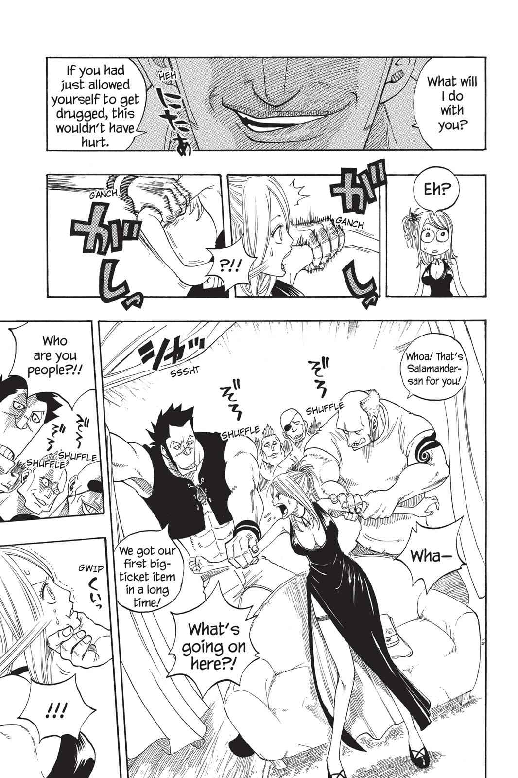 Fairy Tail Chapter 1 Page 43