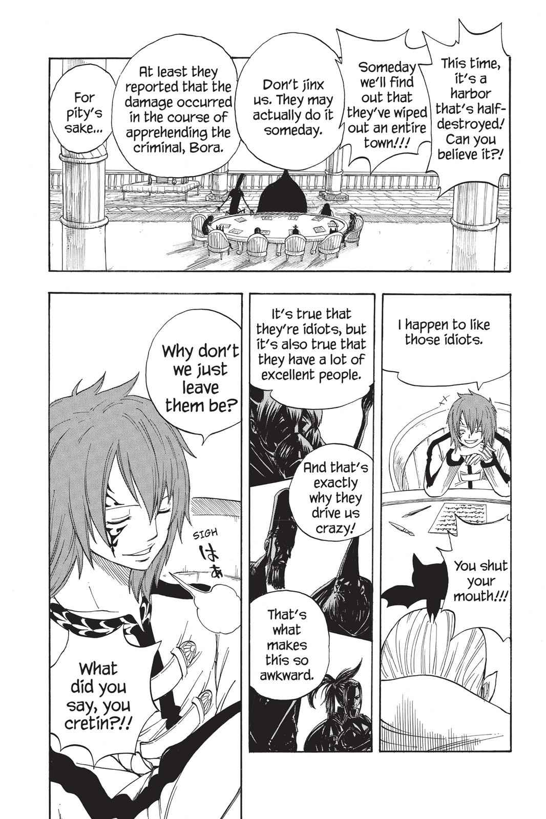 Fairy Tail Chapter 1 Page 81