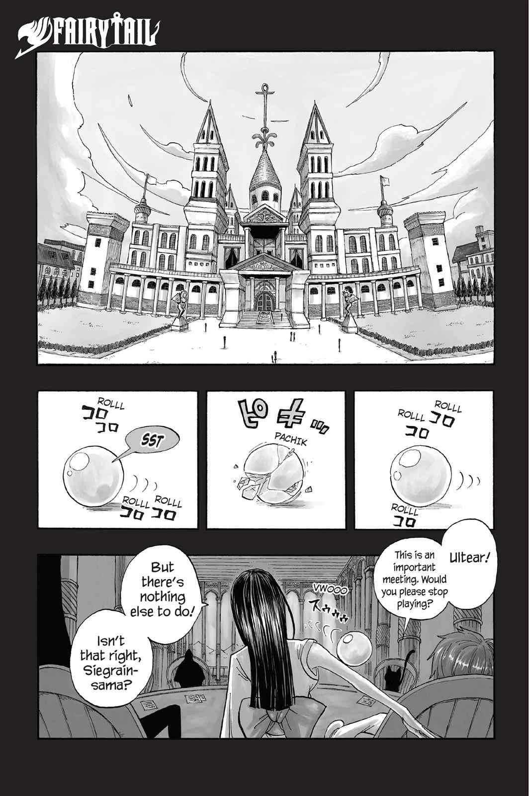 Fairy Tail Chapter 1 Page 9