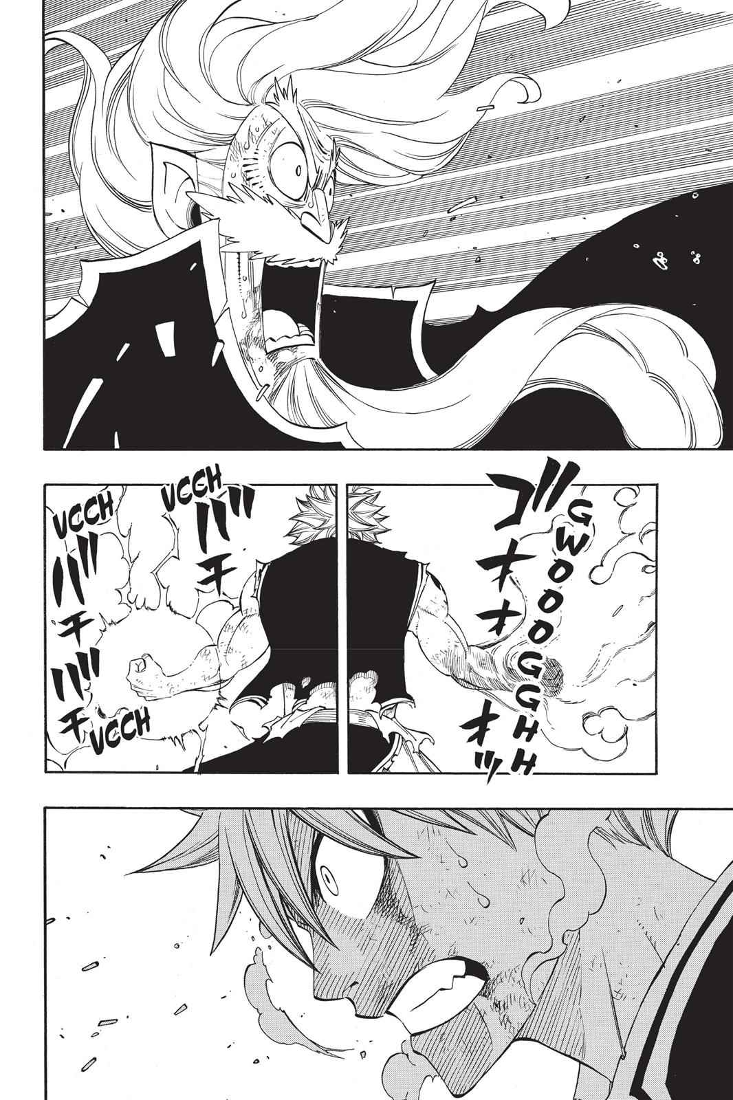 Fairy Tail Chapter 248 Page 18