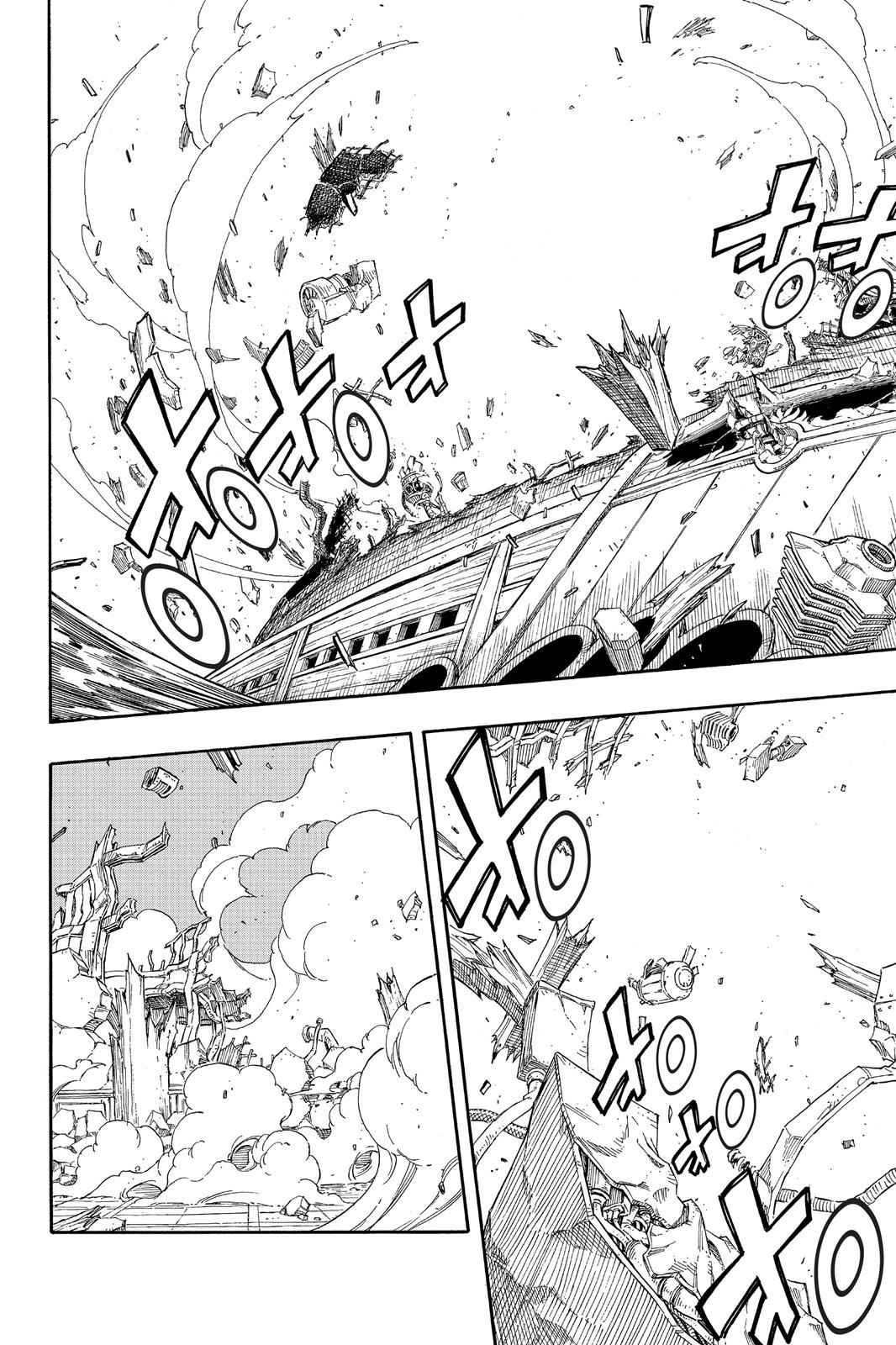 Fairy Tail Chapter 248 Page 2
