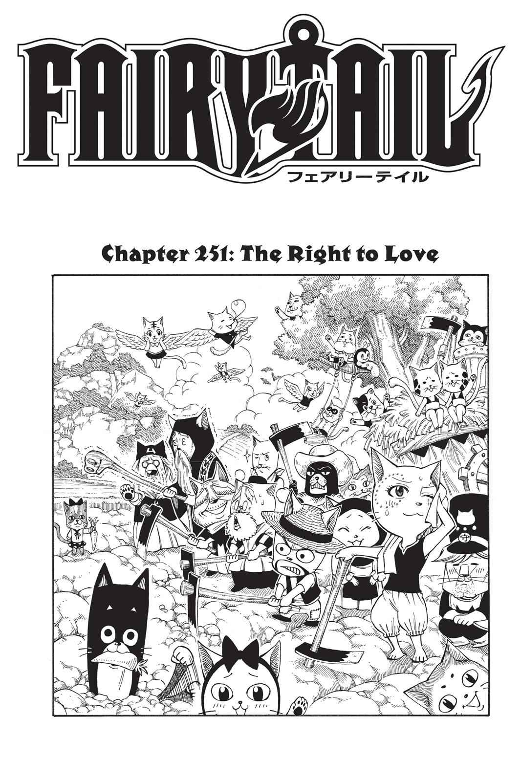 Fairy Tail Chapter 251 Page 1