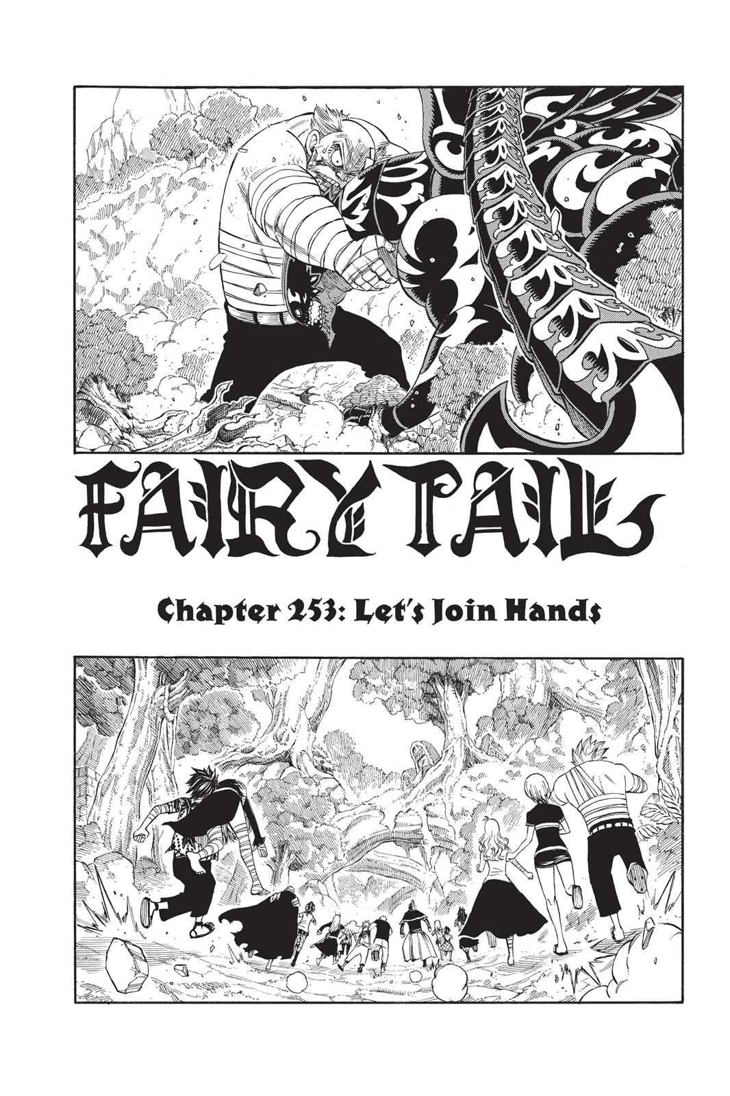 Fairy Tail Chapter 253 Page 1