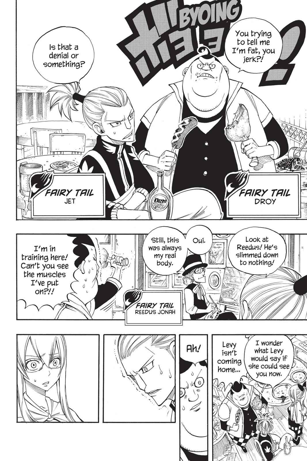 Fairy Tail Chapter 254 Page 8