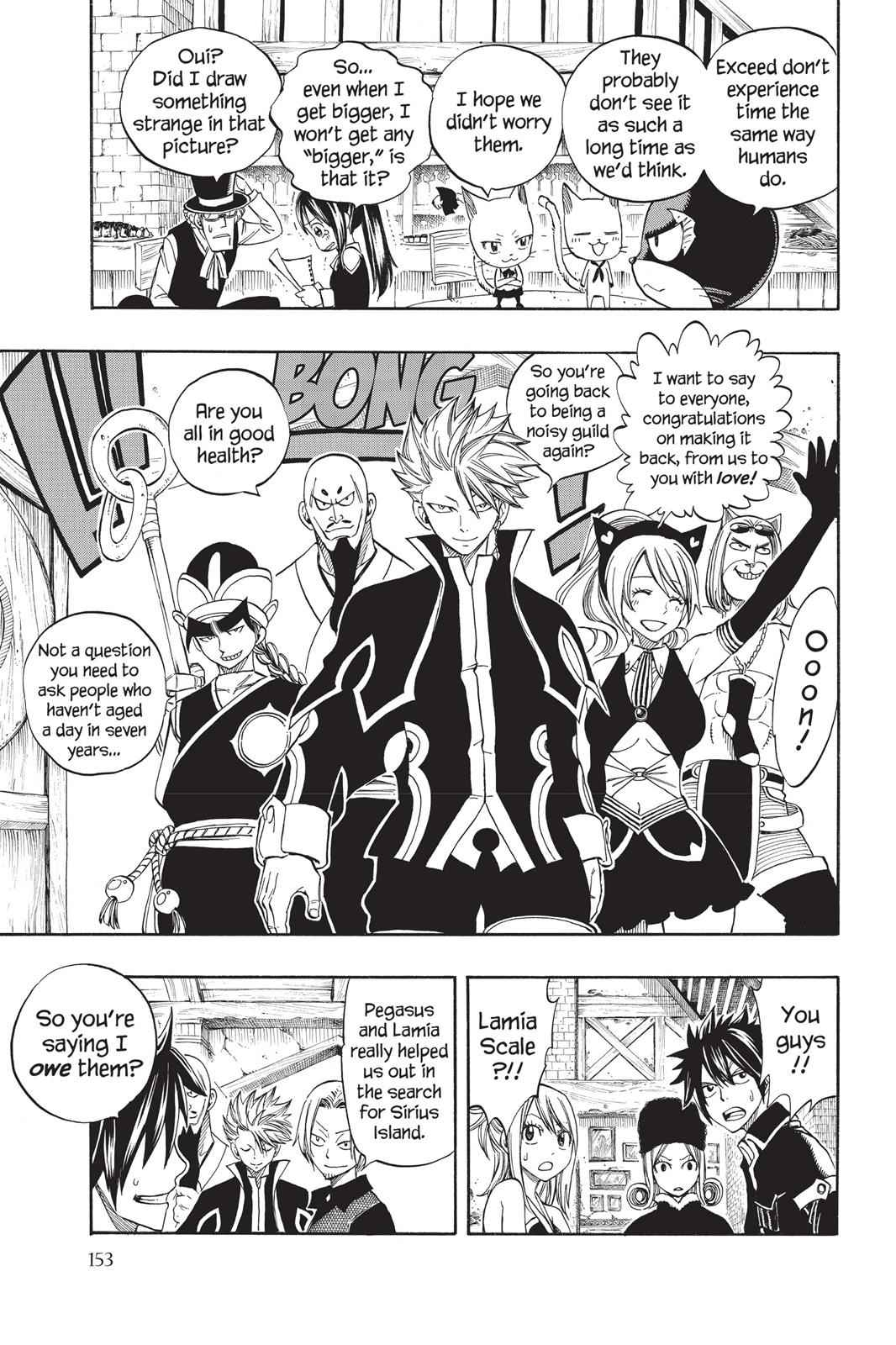 Fairy Tail Chapter 256 Page 7