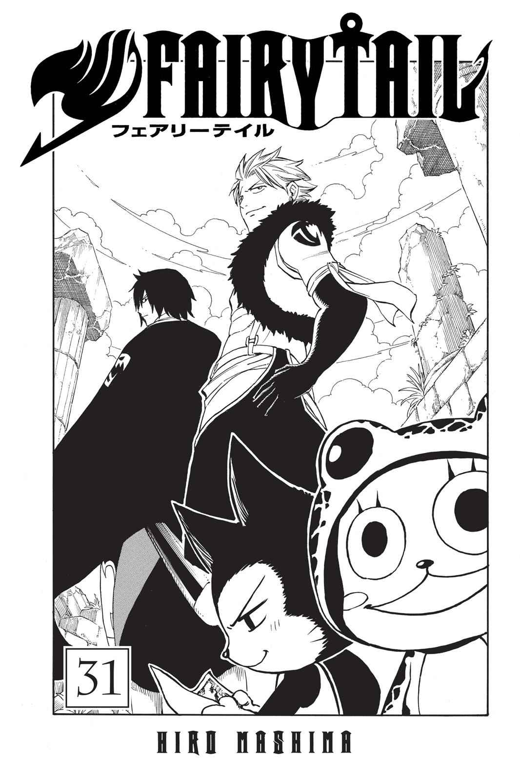 Fairy Tail Chapter 258 Page 3