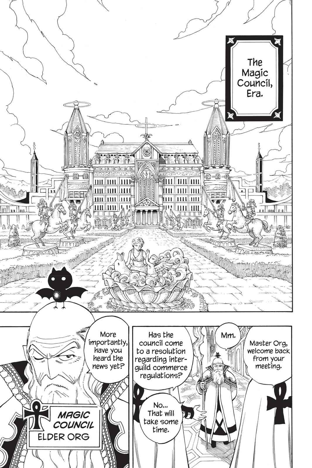 Fairy Tail Chapter 258 Page 8