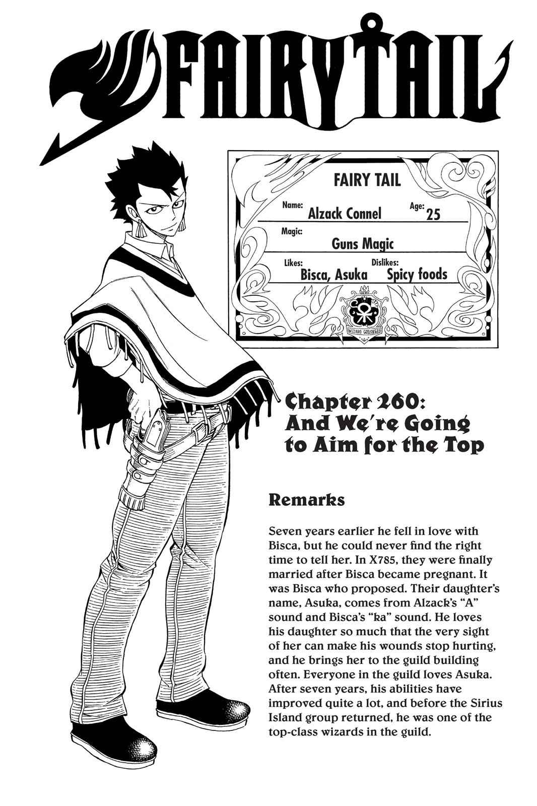 Fairy Tail Chapter 260 Page 1