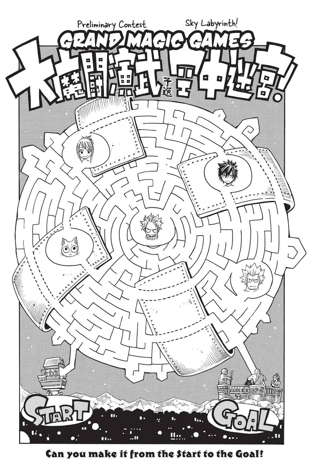 Fairy Tail Chapter 266 Page 22