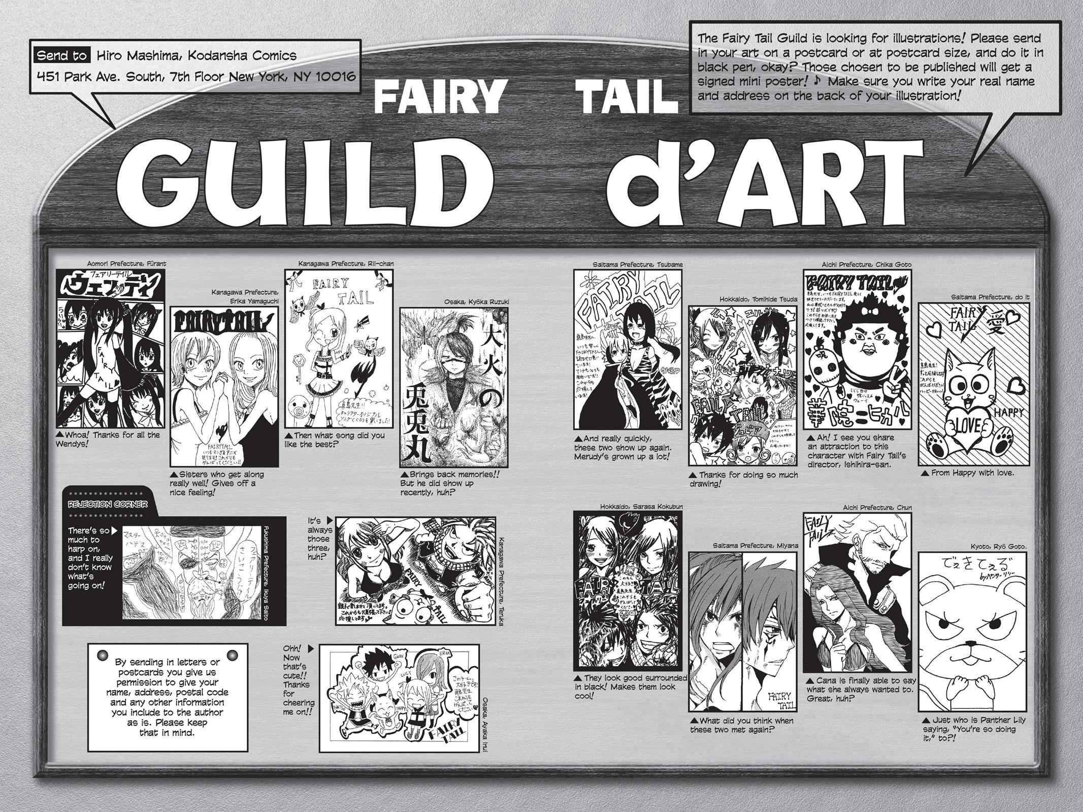 Fairy Tail Chapter 266 Page 24