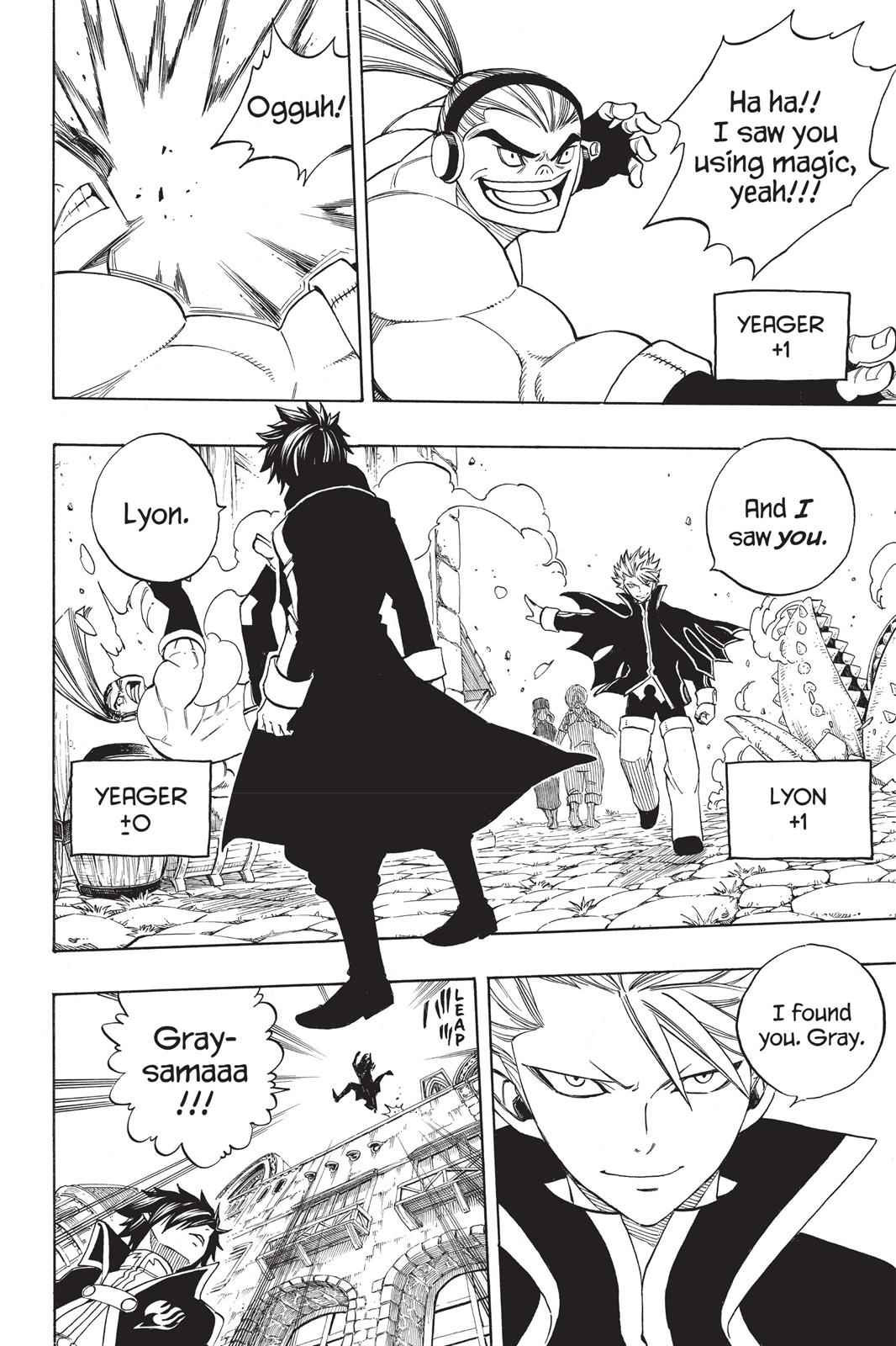 Fairy Tail Chapter 270 Page 6