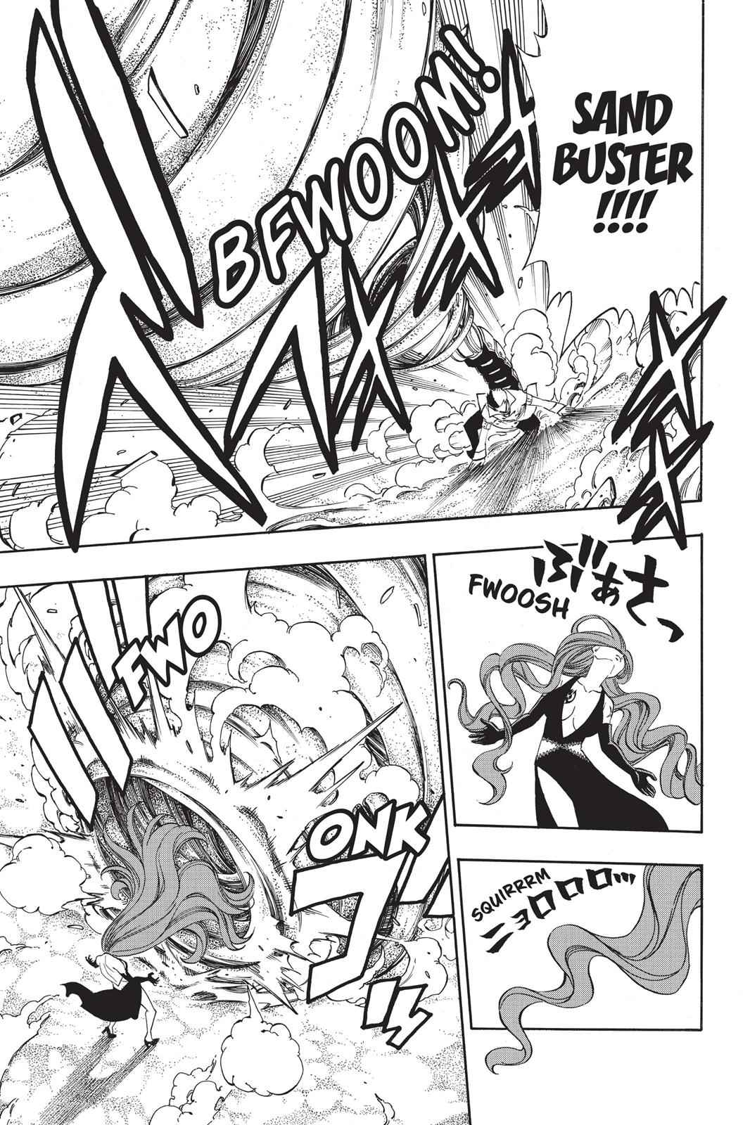 Fairy Tail Chapter 271 Page 7