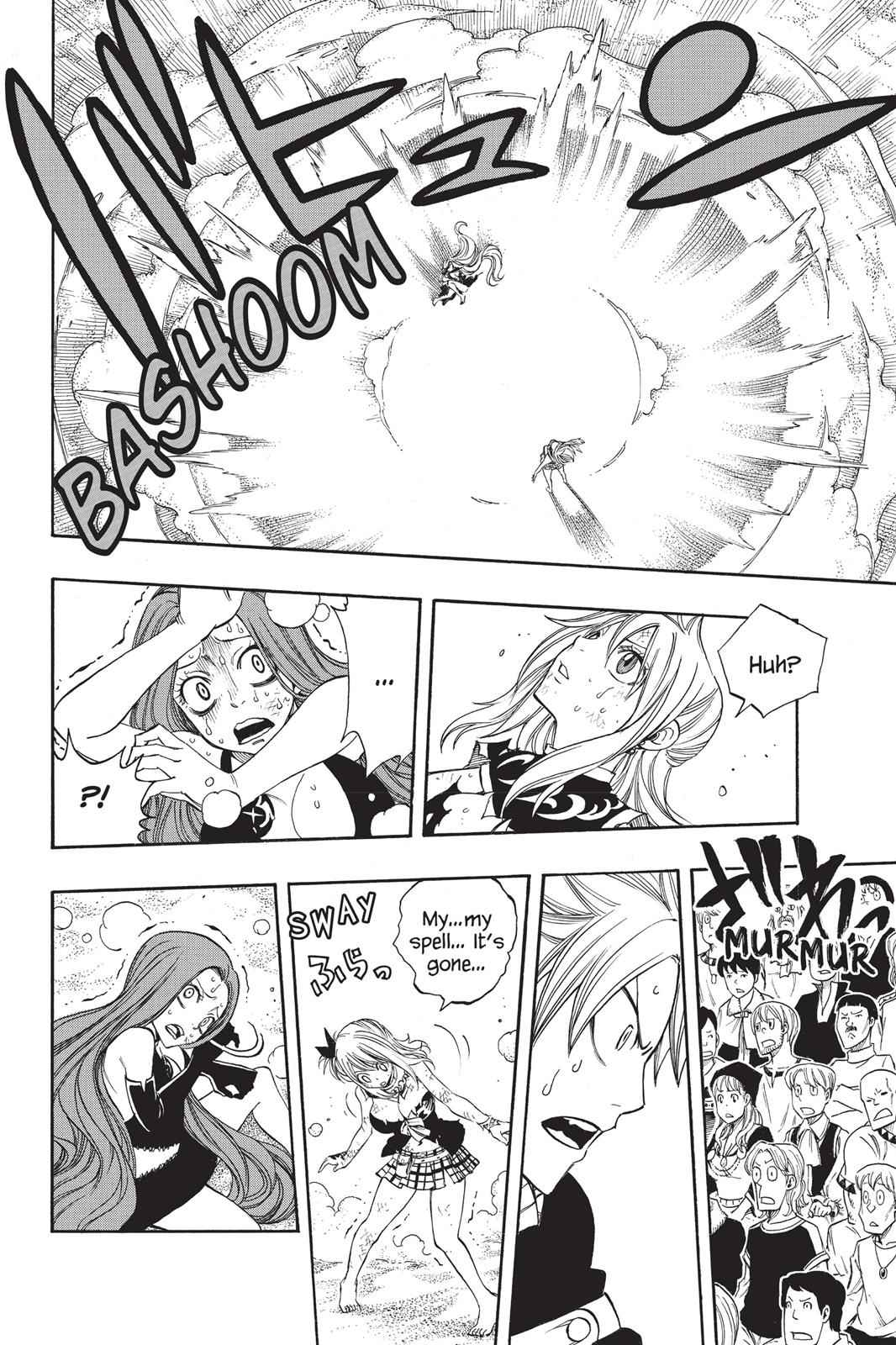 Fairy Tail Chapter 272 Page 15