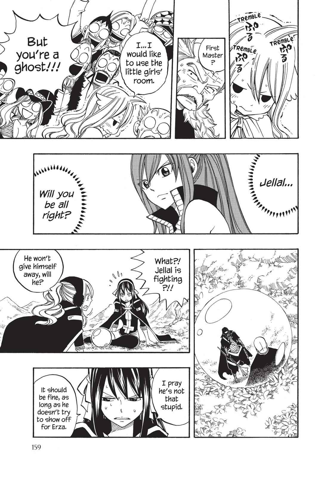 Fairy Tail Chapter 274 Page 3