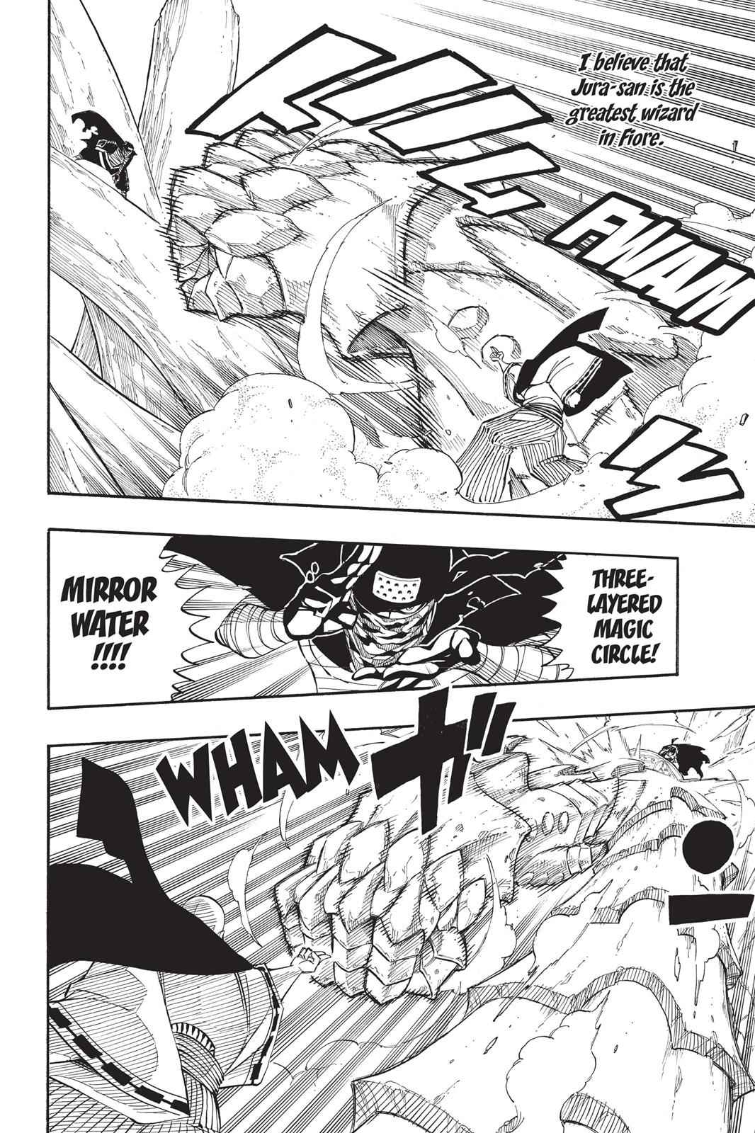 Fairy Tail Chapter 274 Page 8