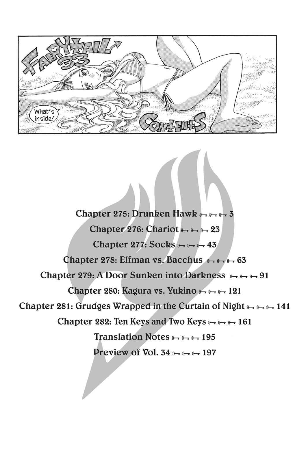 Fairy Tail Chapter 275 Page 4
