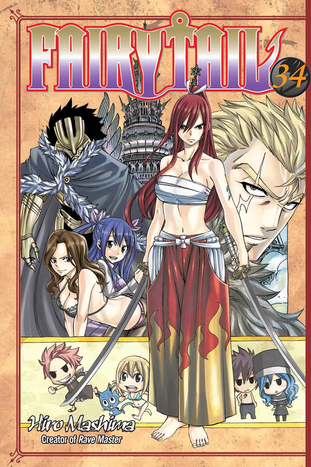 Fairy Tail Chapter 283 Page 1