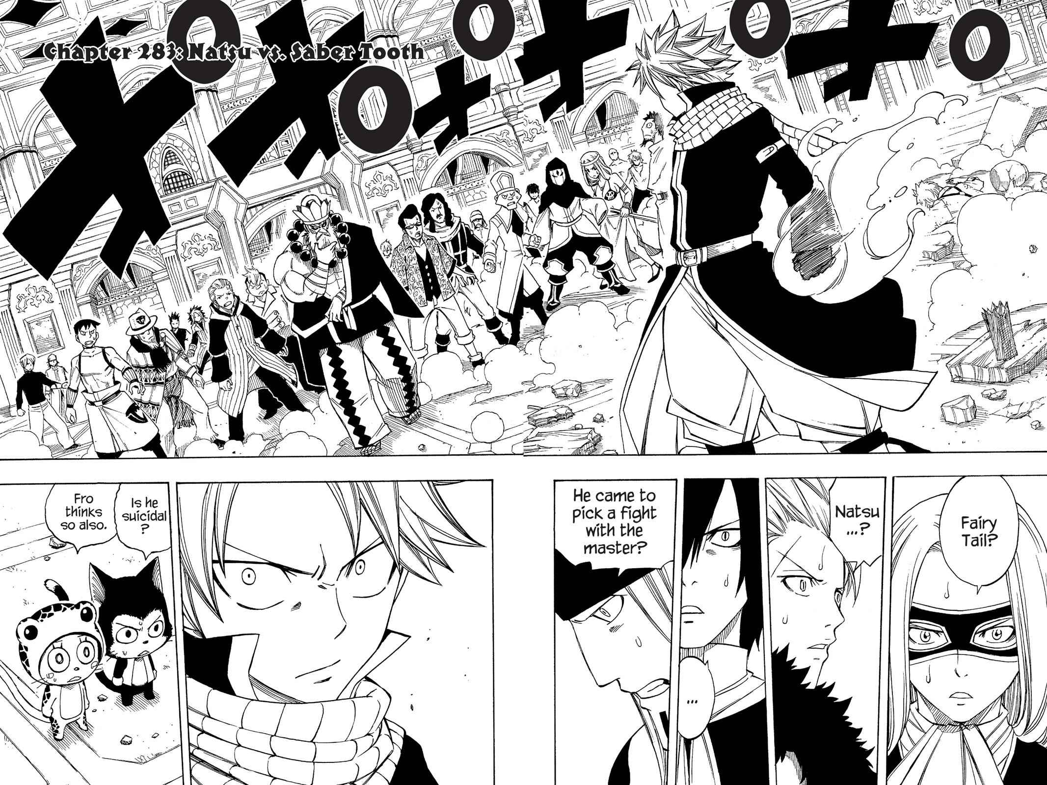 Fairy Tail Chapter 283 Page 6