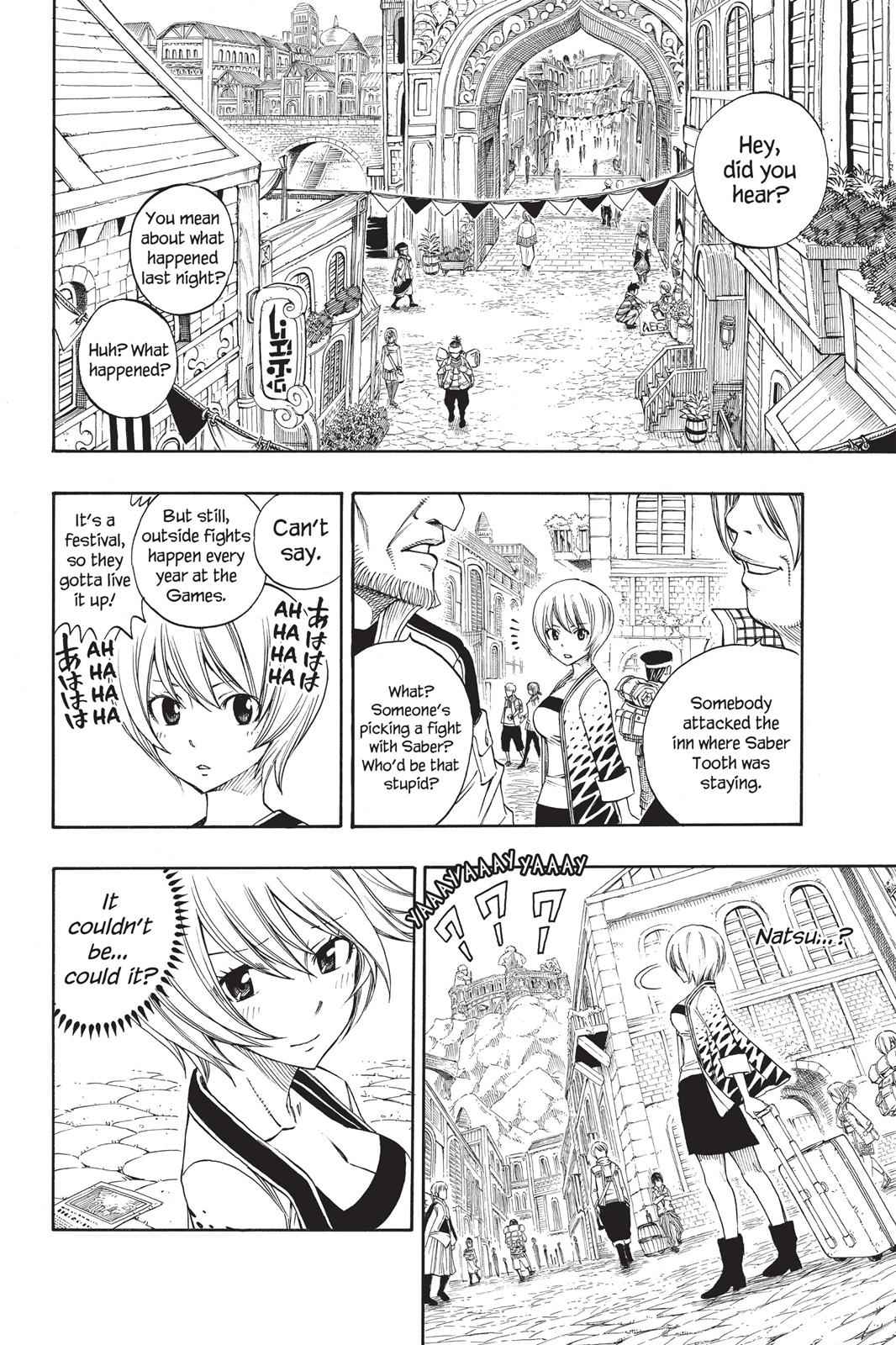 Fairy Tail Chapter 284 Page 2