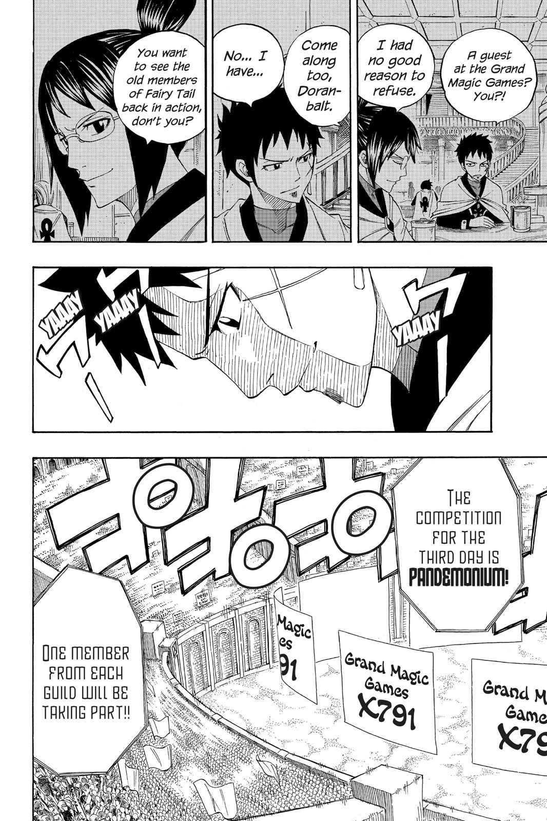 Fairy Tail Chapter 284 Page 4