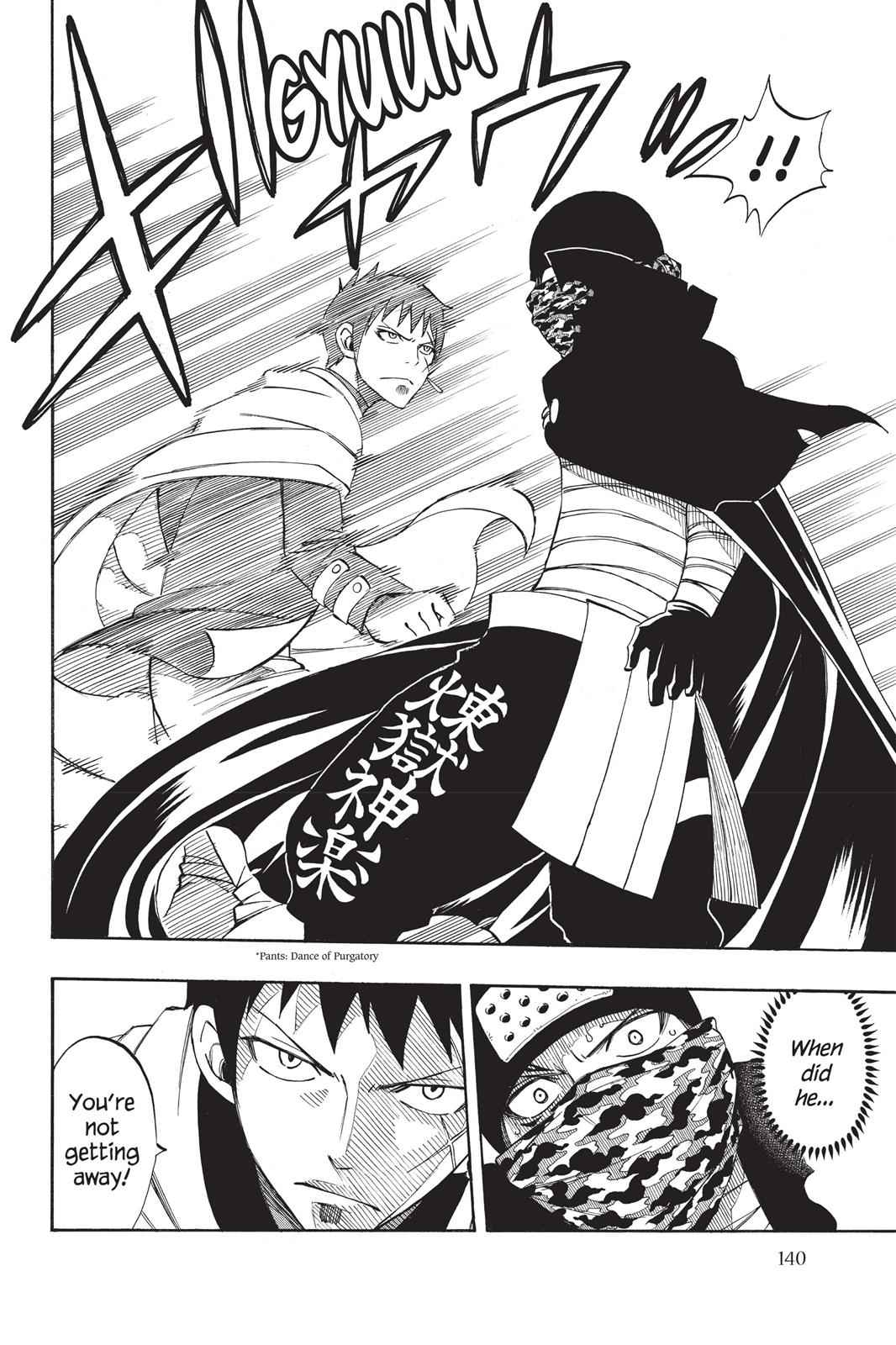 Fairy Tail Chapter 289 Page 18