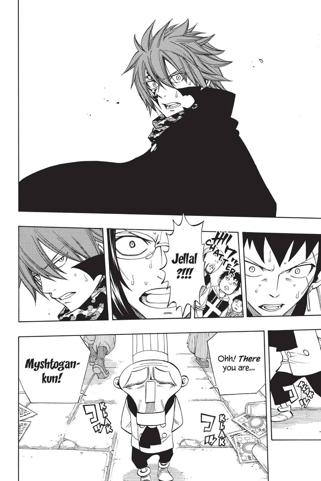 Fairy Tail Chapter 290 Page 4