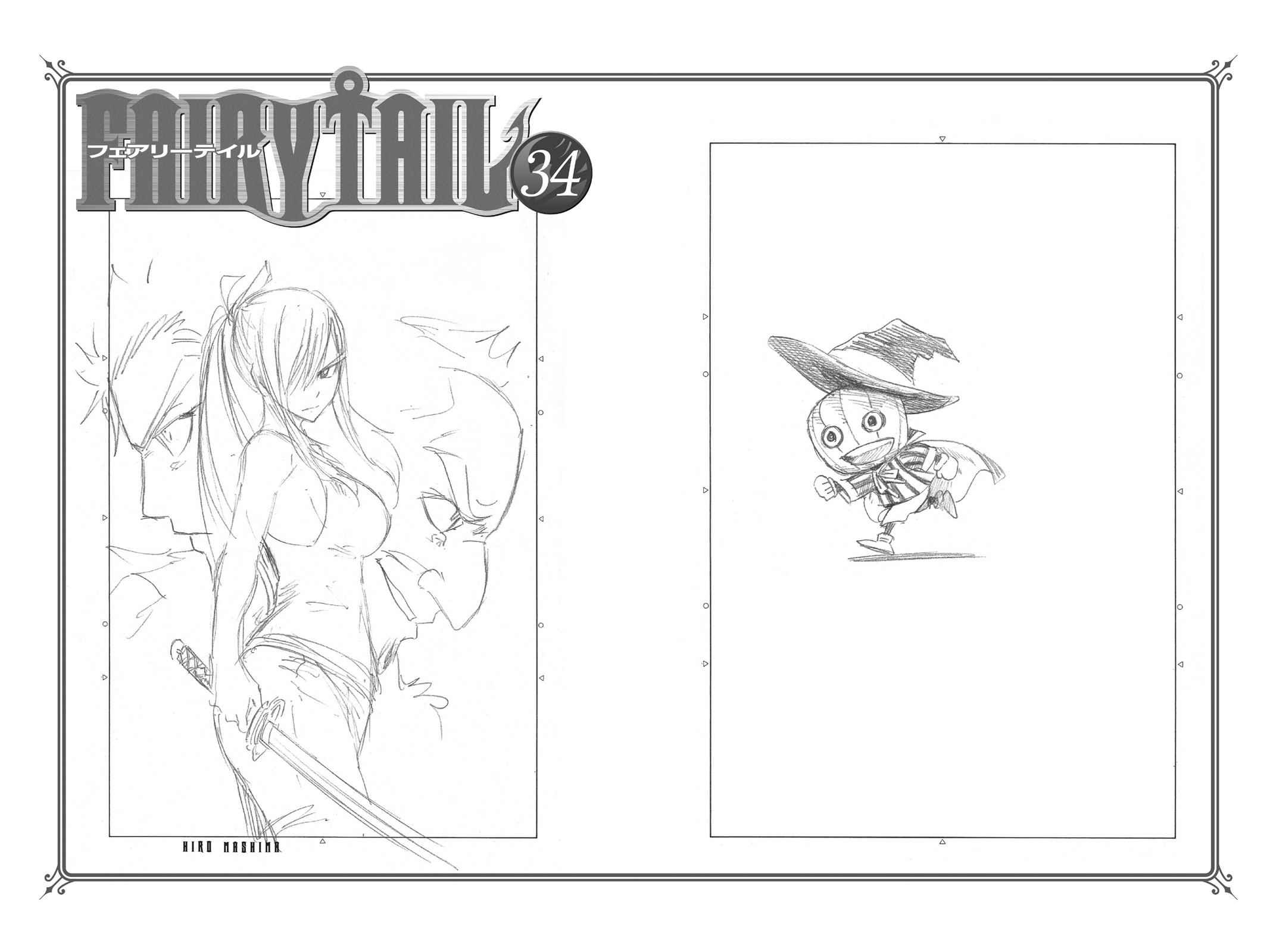 Fairy Tail Chapter 291 Page 26