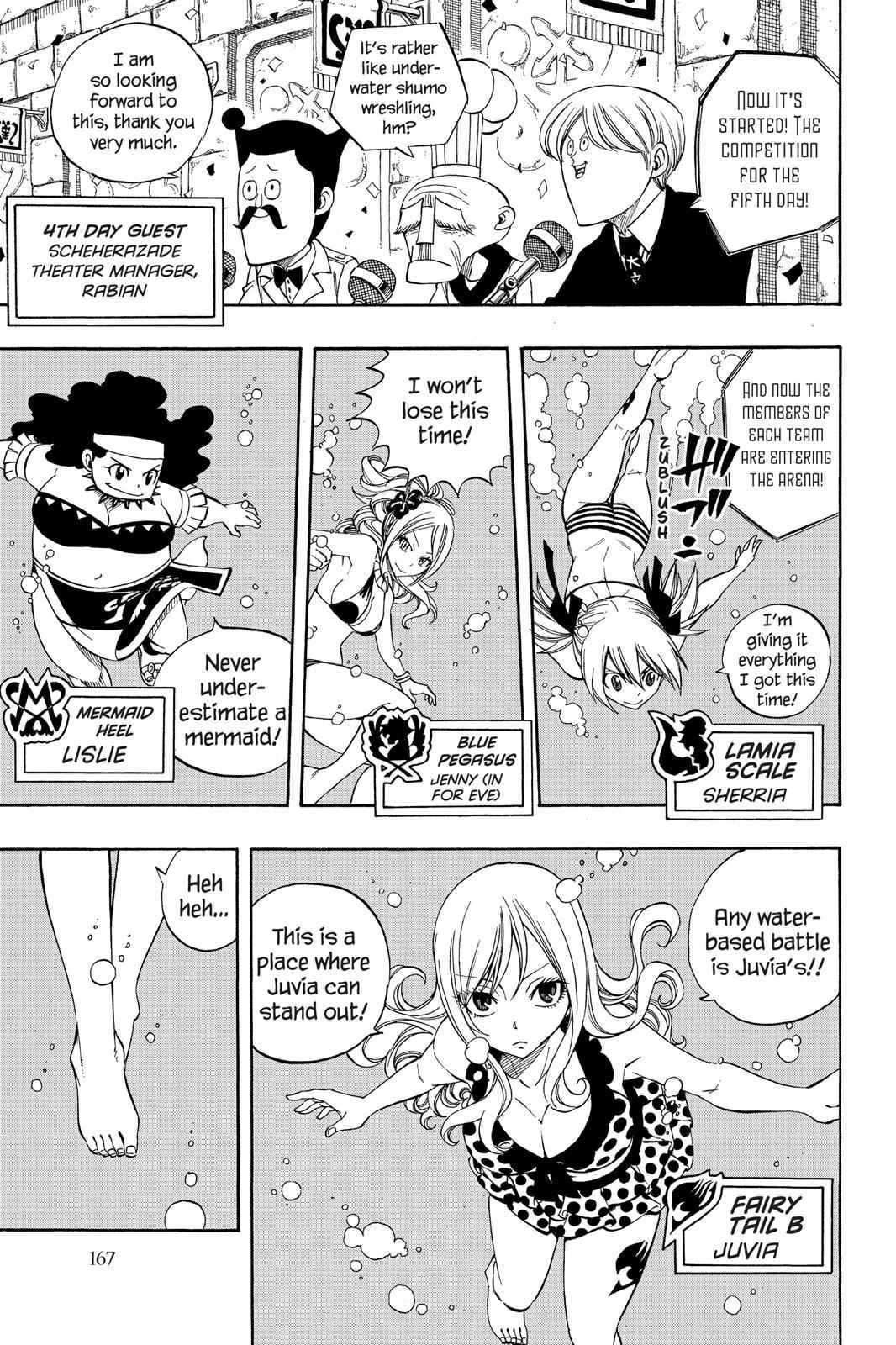 Fairy Tail Chapter 291 Page 3