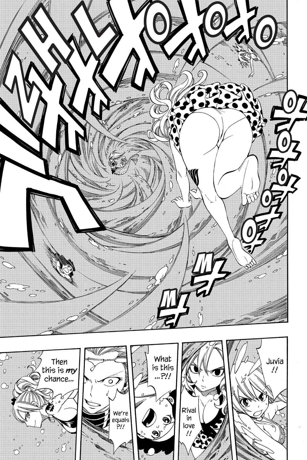 Fairy Tail Chapter 291 Page 7