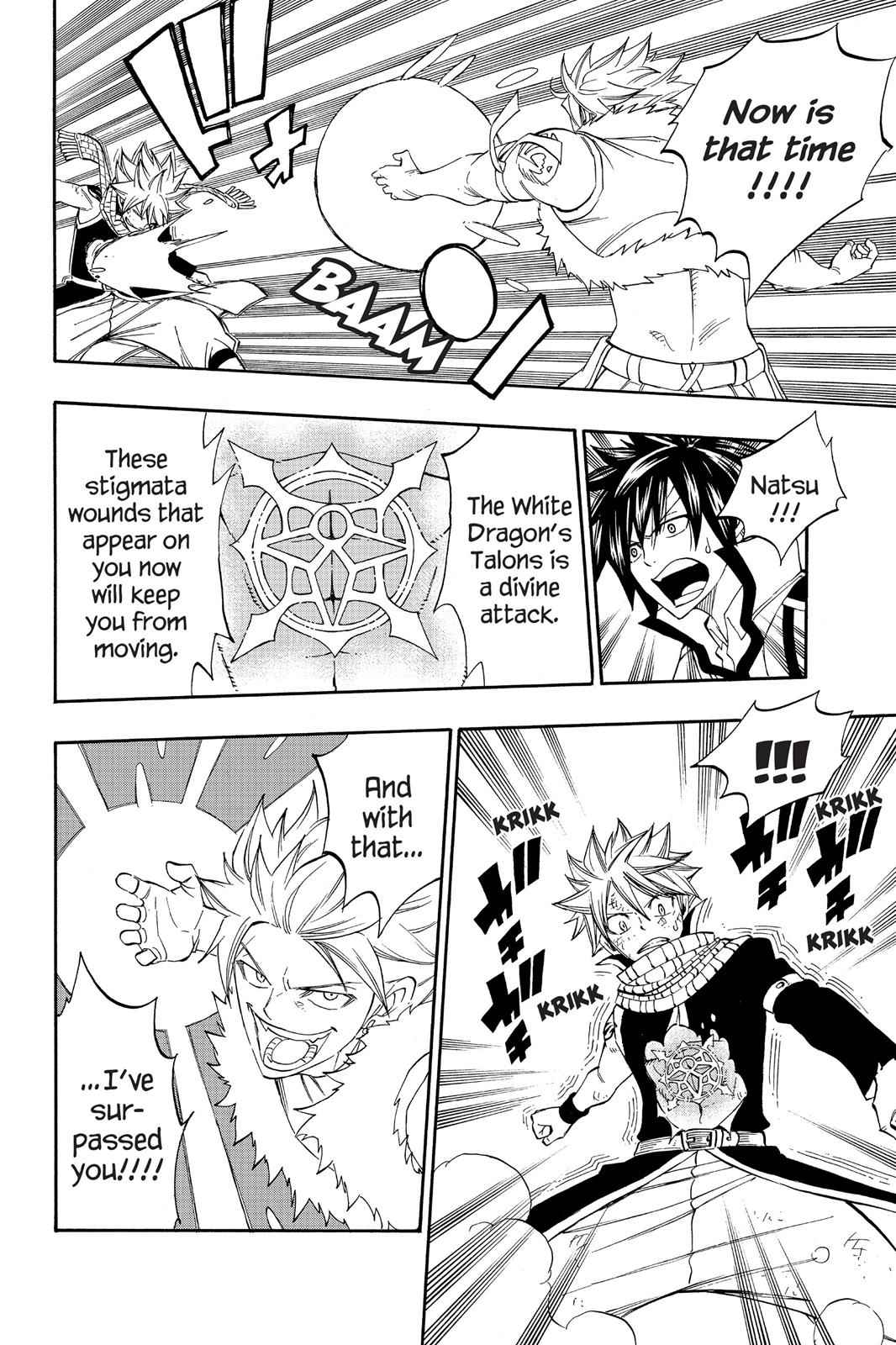 Fairy Tail Chapter 294 Page 21