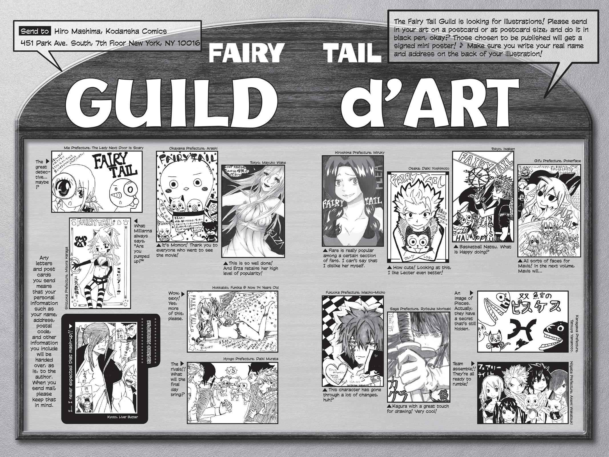 Fairy Tail Chapter 299 Page 24